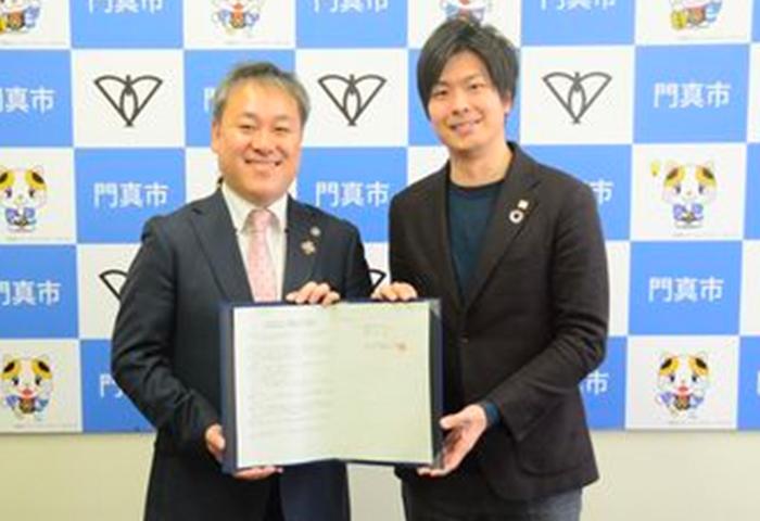 門真市長と代表米田